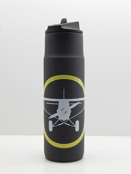 Adventure Included Insulated Water Bottle